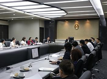 ประชุมการนำมติสี่สภาไปสู่การปฏิบัติประชุมพิจารณาพื้นที่บริการวิชาการของมหาวิทยาลัย