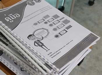 แจ้งผลตรวจสอบรายงานผลการดำเนินงานและหลักฐานเชิงประจักษ์(EBIT)เพื่อรับตรวจITA