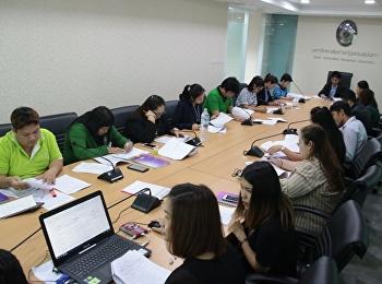 ประชุมเลขานุการคณะกรรมการตรวจประเมินคณะกรรมการตรวจประเมินคุณภาพการศึกษาภายใน