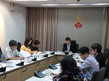 Office of the President  Prepare to push Information Technology Operations Plan