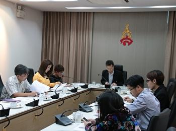 สำนักงานอธิการบดีเตรียมผลักดันแผนปฏิบัติการด้านเทคโนโลยีสารสนเทศ ระยะ 5 ปี