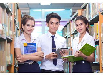 กำหนดการตรวจประเมินคุณภาพการศึกษาภายใน มหาวิทยาลัยราชภัฏสวนสุนันทา ประจำปีการศึกษา 2560