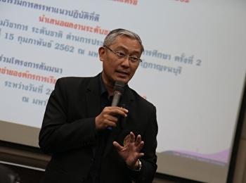 ชี้แจงแนวทางการดำเนินงานKMสายสนับสนุนวิชาการ62