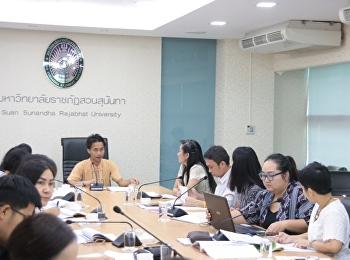 ประชุมเพื่อทบทวนระบบงานและกระบวนการสร้างคุณค่า