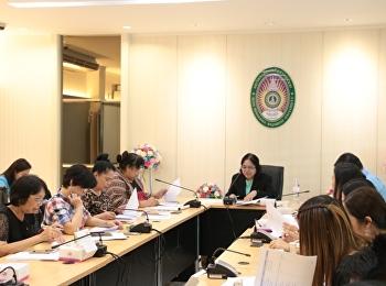 Office management KM group meet Km professional