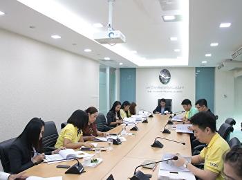 ประชุมคณะกรรมการจัดทำบัญชีต้นทุนต่อหน่วยผลผลิต