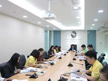 SSRU Cost per unit accounting unit production Board meeting