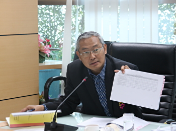 Meeting for screening budget allocations for Fast Track & Agenda