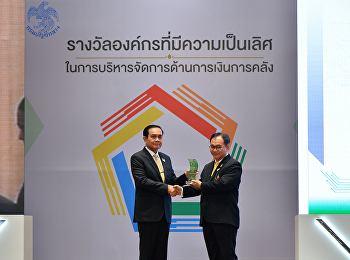 Receive excellence in financial management awards from  Prime Minister
