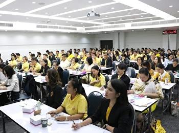 ประชุมชี้แจงเกณฑ์ประกันคุณภาพการศึกษาภายใน2561