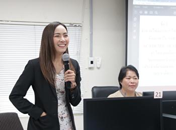 ร่วมประชุมผลการดำเนินงานขับเคลื่อนทิศทางยุทธศาสตร์มหาวิทยาลัย