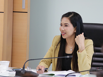 Financial monitoring committee fiscal year 2562 meeting (July)