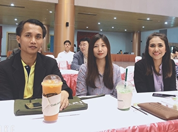 Strategic Projects under Rajabhat University meeting