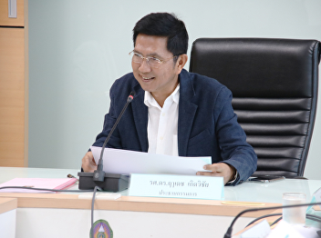 The Moderation budget & financial committees fiscal year 2563 meeting