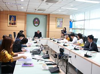 ประชุมคณะกรรมการพิจารณาการโอนเปลี่ยนแปลงรายการงบประมาณ