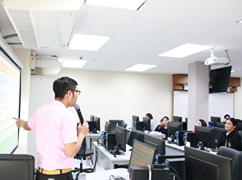 ประชุมเชิงปฏิบัติการระบบ eMENSCR ขับเคลื่อนการพัฒนาตามยุทธศาสตร์ชาติ
