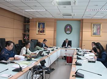 ประชุมคณะกรรมการจัดทำต้นทุนต่อหน่วยผลผลิต