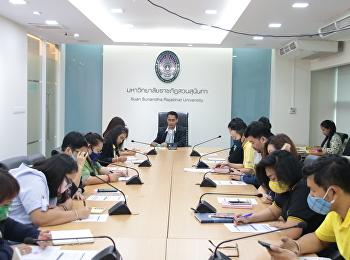 ประชุมชี้แจง (ร่าง) แบบประเมินผลการปฏิบัติราชการของบุคลากรสายสนับสนุนฯ