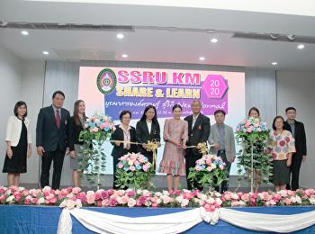 กิจกรรม SSRU KM Share & Learn 2020 บูรณาการองค์ความรู้ สู่วิถี New Normal