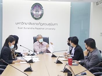 ประชุมทบทวนตัวชี้วัดคำรับรองการปฏิบัติราชการ64