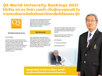 Invited Assoc. Prof. Dr. Wittaya Mekkam to be an expert in QS